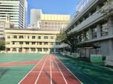 京橋築地小学校