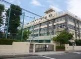 南砂中学校