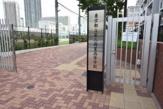 東京都立第三商業高等学校