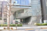 城西国際大学 東京紀尾井町キャンパス
