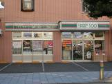 STORE100大和中央6丁目店