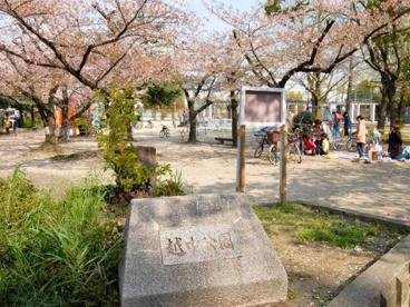 越中公園の画像1