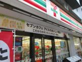 セブン-イレブン熊谷宮本町店