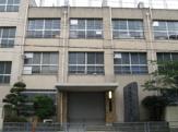大阪市立堀江小学校