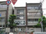 大阪市立明治小学校