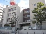 大阪市立南大江小学校