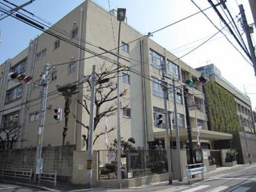大阪市立高津小学校の画像1