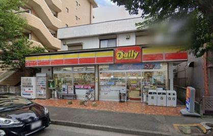 デイリーヤマザキ 串崎南町店の画像1
