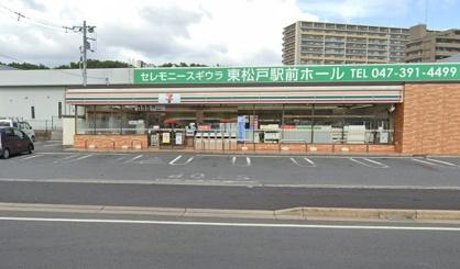 セブン-イレブン東松戸駅前店の画像1