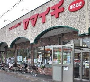 ヤマイチ 南行徳店の画像1