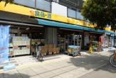 アコレ 相之川2丁目店