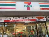 セブン-イレブンさいたま太田窪店