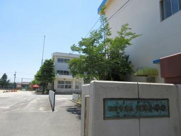 羽津小学校の画像1