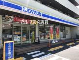 ローソン 横浜星川一丁目店