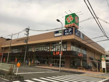 ライフ西淡路店の画像1