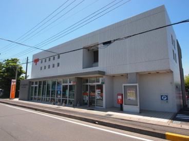 九十九里郵便局の画像1