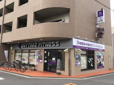 ANYTIME FITNESS 淡路店の画像1