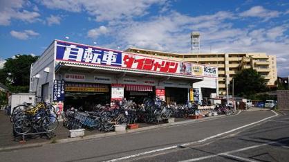 自転車のダイシャリン和光店の画像2