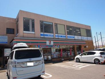 セブンイレブン九十九里片貝店の画像1