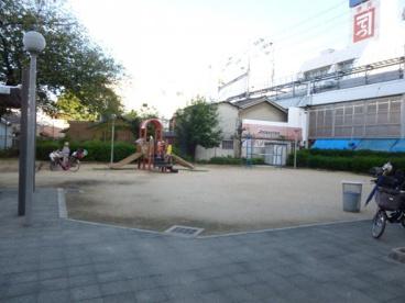 淡路4公園の画像1