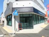 KUMAZAWA DENTAL CLINIC