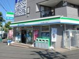 ファミリーマート あざみ野2丁目店