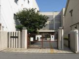 大阪市立木津中学校