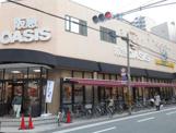 阪急オアシス 同心店