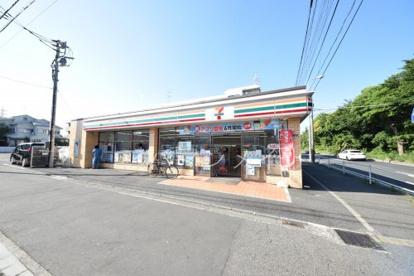 セブンイレブン横浜原宿4丁目店の画像1