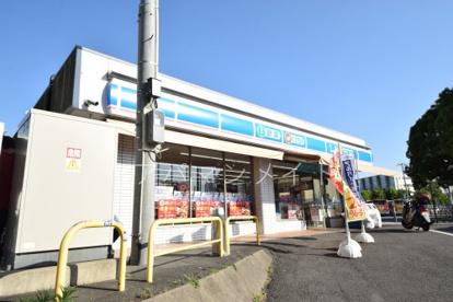 ローソンプラスドリームバスターミナル前店の画像1