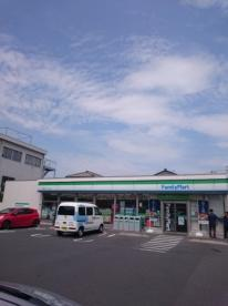 ファミリーマート平塚テクノロード店の画像1