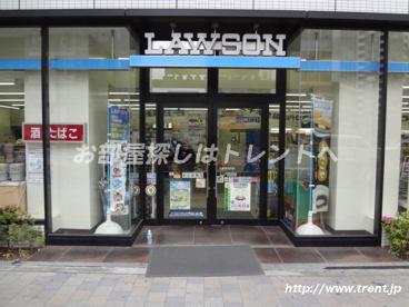 ローソン 都営東新宿駅前店の画像2