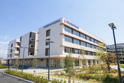 湘南平塚病院の画像1