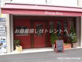 DiningKura(ダイニングクラ)