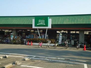 FUJI鶴嶺店の画像1