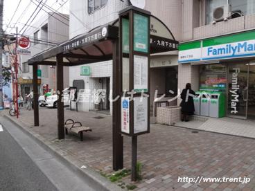 ファミリーマート 新宿七丁目店の画像3