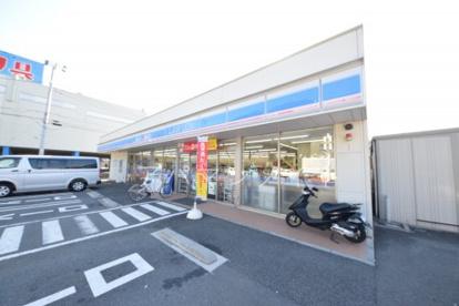 ローソン戸塚原宿四丁目店の画像1