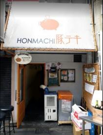HONMACHI 豚テキ 本店の画像1