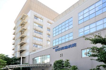 JCHO東京高輪病院の画像