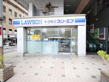 ローソン LTF保土ヶ谷駅ビル店の画像1