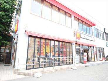 マクドナルド 保土ヶ谷駅前店の画像1