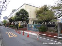 新宿区立 大久保小学校