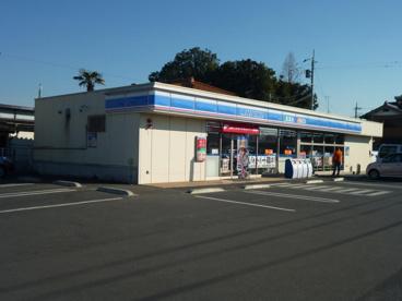 ローソン 伊勢崎下植木町店の画像1