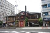 かごの屋京橋東野田店