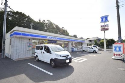 ローソン横浜戸塚深谷町店の画像1
