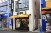ドトールコーヒーショップ大阪京橋店