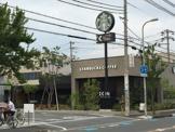 スターバックスコーヒー 東大阪宝持店