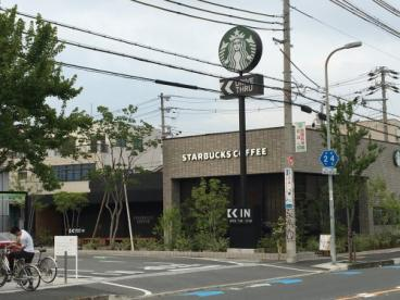 スターバックスコーヒー 東大阪宝持店の画像1