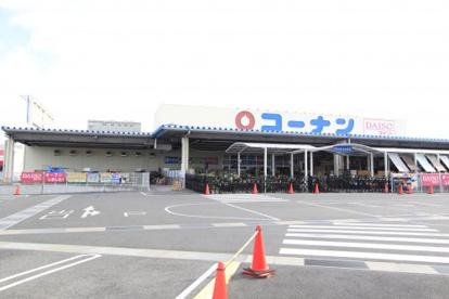 コーナン大和高田池尻店の画像2
