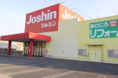 ジョーシン新庄店の画像1